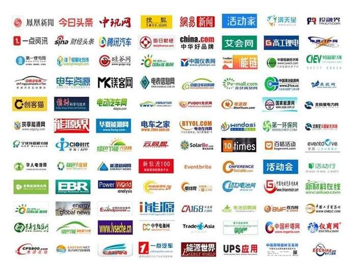 合作媒体logo墙.jpg