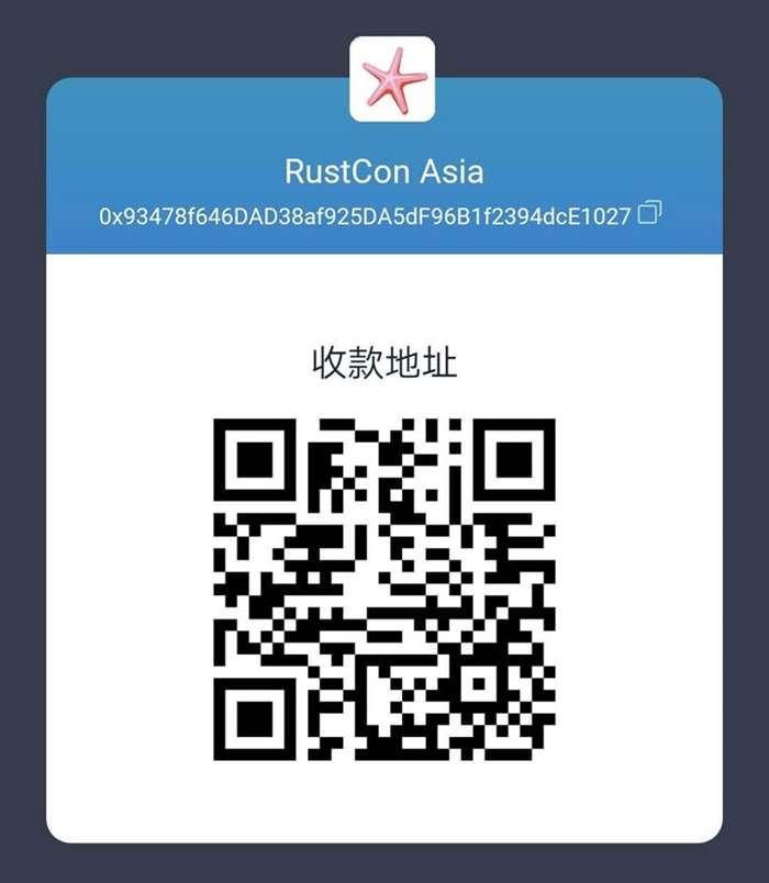 以太坊钱包 RustCon Asia.jpg