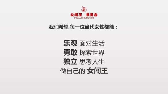 女闯王书友会Version2019_05.png