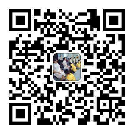 芳疗护航项目公众号.jpg