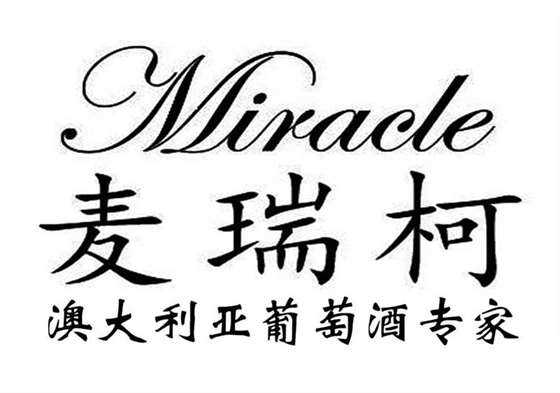 Miracle 麦瑞柯LOGO.jpg