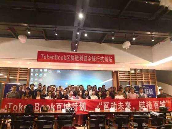 杭州站合影.jpg