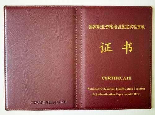 证书封面.png