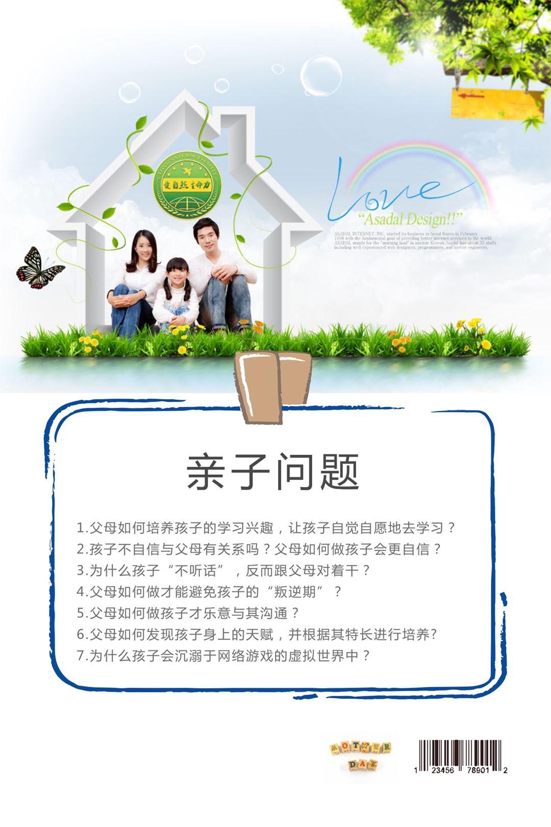 http://www.huodongxing.com/file/20180515/1003056949915/644176693930714.jpg