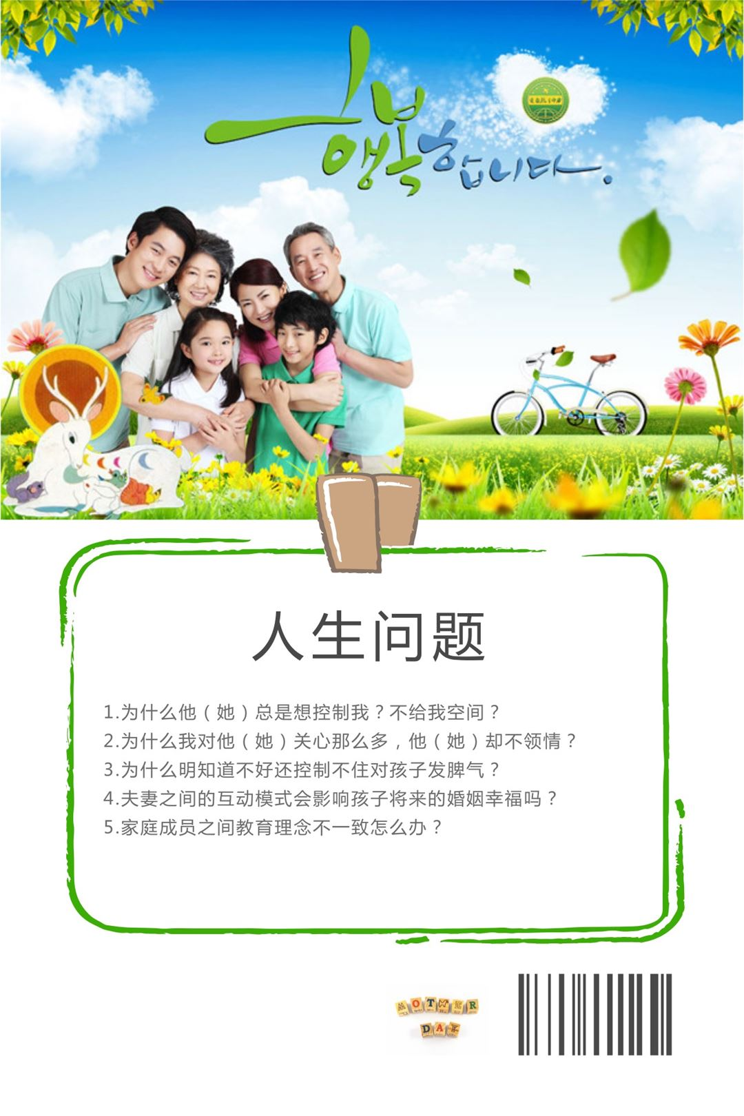 http://www.huodongxing.com/file/20180515/1003056949915/764176693845349.jpg
