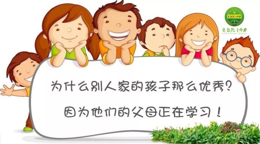 http://www.huodongxing.com/file/20180515/1003056949915/804176693760713.jpg