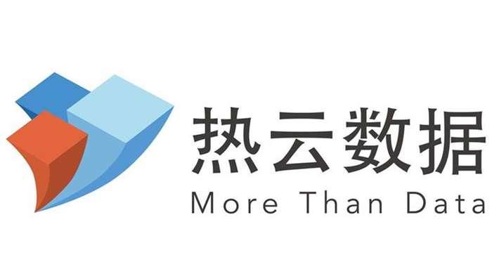 热云 logo文件.jpg
