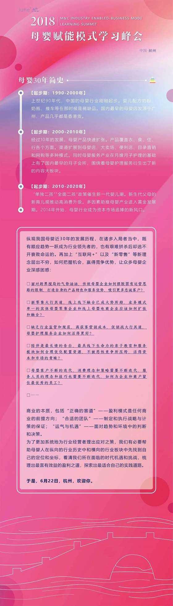 优悦荟长图_画板-1_02.gif