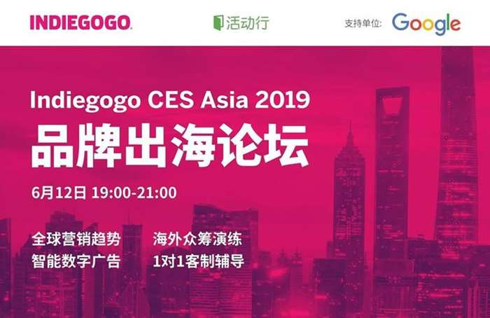 CES-Asia_Huodongxing-Event-Page_1080x700@2X.jpg