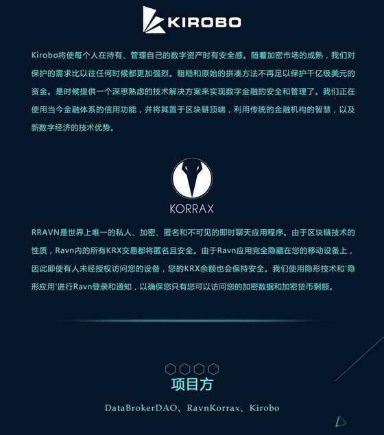 广州峰会长图-huodong_02.jpg