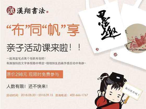 布同凡享banner.jpg