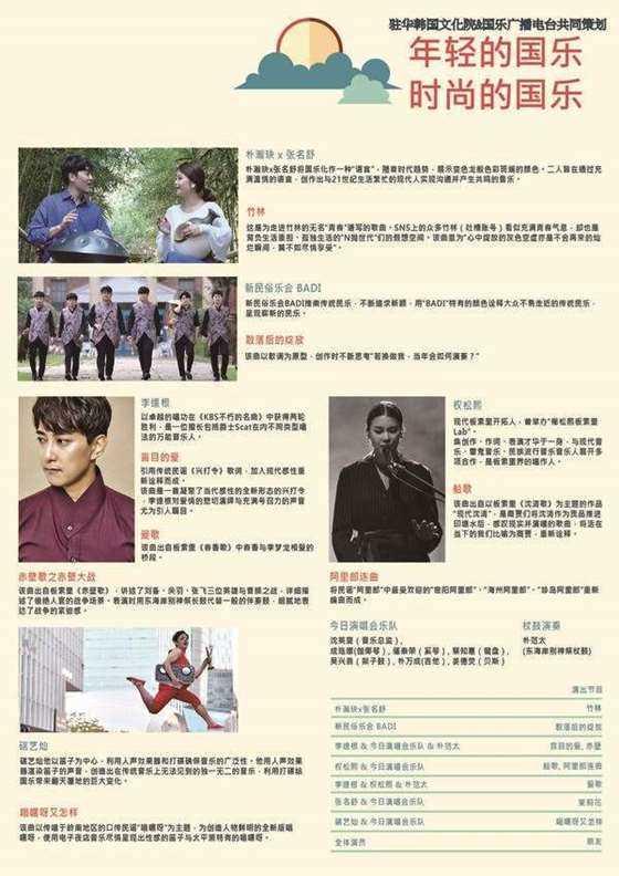 中文+[2].jpg