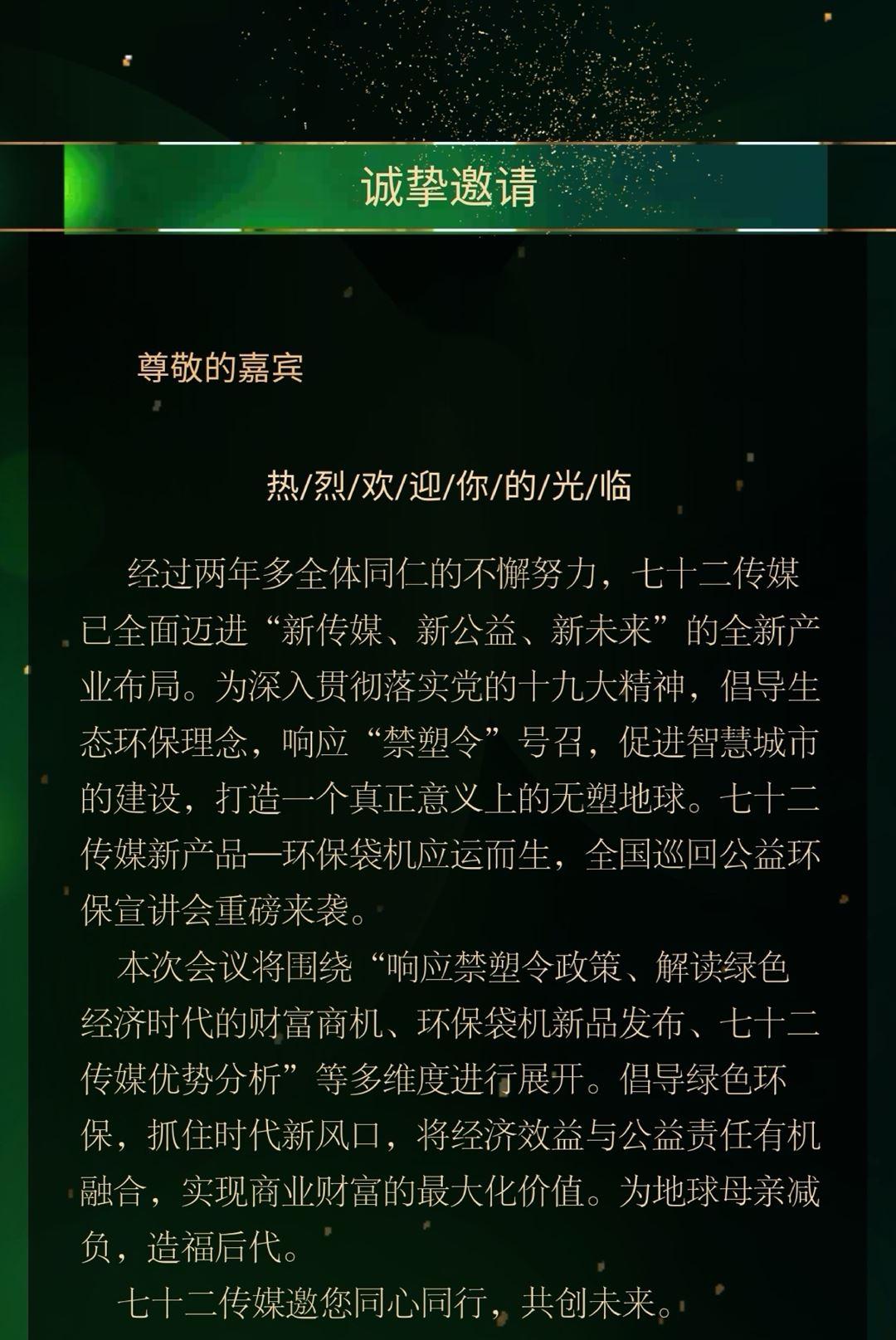 http://www.huodongxing.com/file/20180527/5423068656966/884214892776374.jpg
