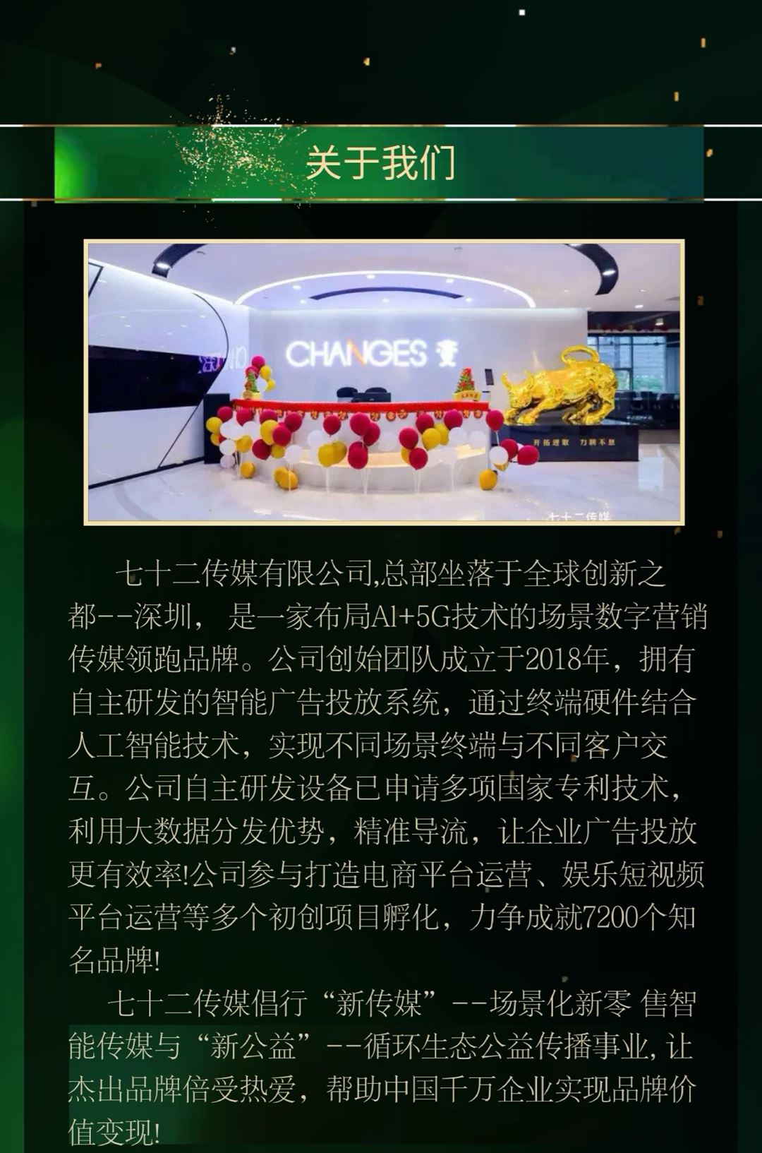 http://www.huodongxing.com/file/20180527/5423068656966/894214892536369.jpg