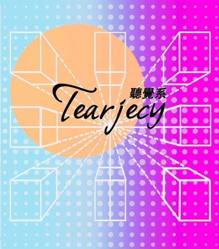 Tearjecy乐队2.jpeg