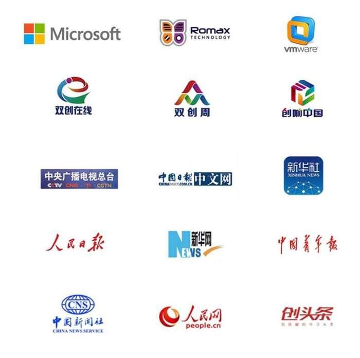 最新合作伙伴logo.png