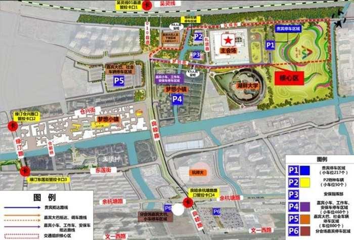停车指示地图.jpg