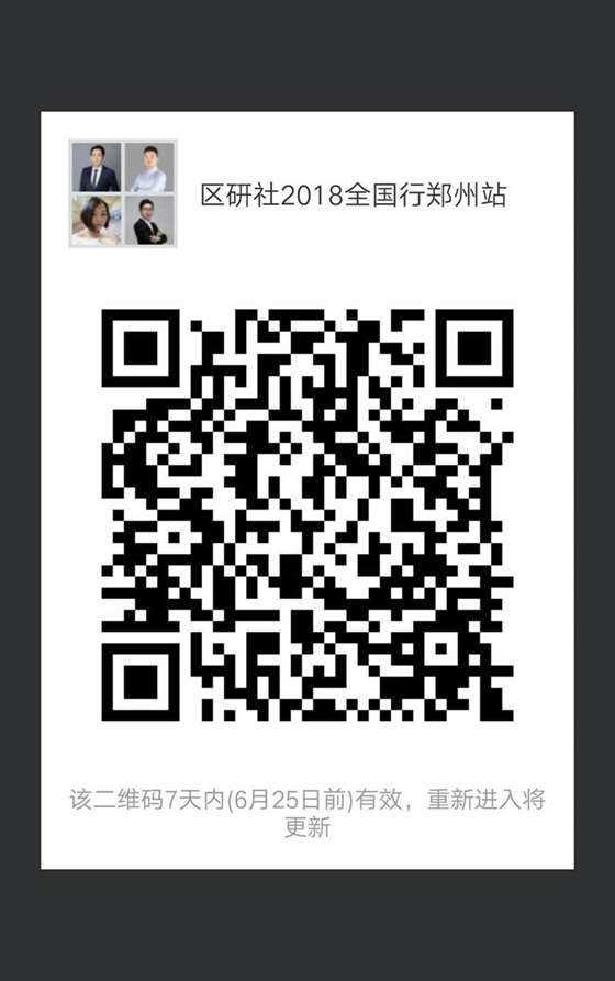 郑州群.jpg