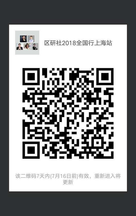 上海群.jpg