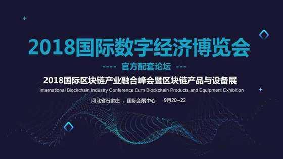 9.20峰会--招商刊例7-31(1)_00.png