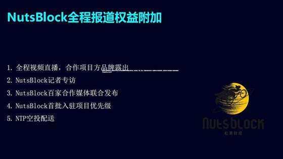 9.20峰会--招商刊例7-31(1)_35.png