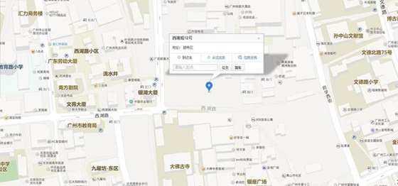广州市越秀区.png