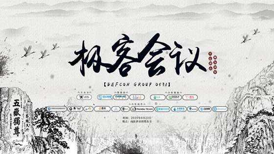 水墨黑客最终版16-9rgb.jpg