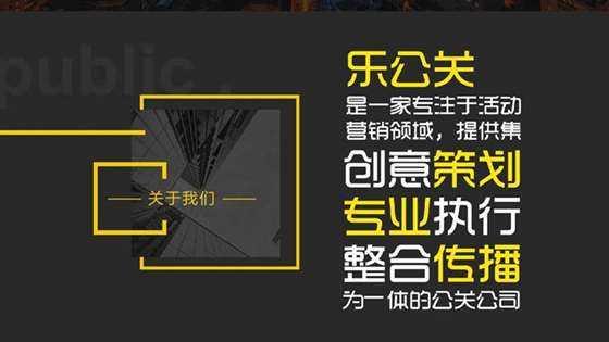 活动行长条海报排版_02.png