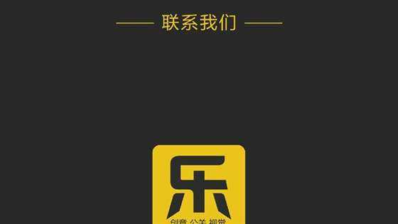 活动行长条海报排版_24.png