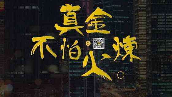 活动行长条海报排版_28.png