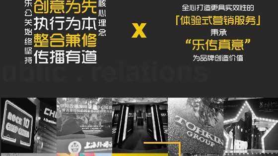 活动行长条海报排版_04.png