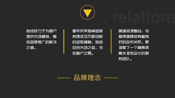 活动行长条海报排版_03.png