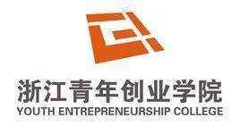 浙江青创学院logo.jpg
