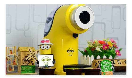 onecup2.jpg