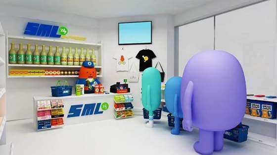 SML V7 Entrance 03.jpg