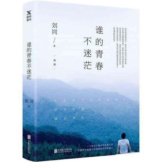 http://www.huodongxing.com/file/20180620/8843092575037/733163776895098.jpg