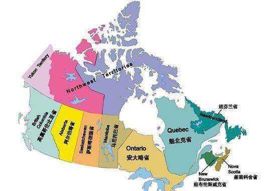 加拿大省份.jpg