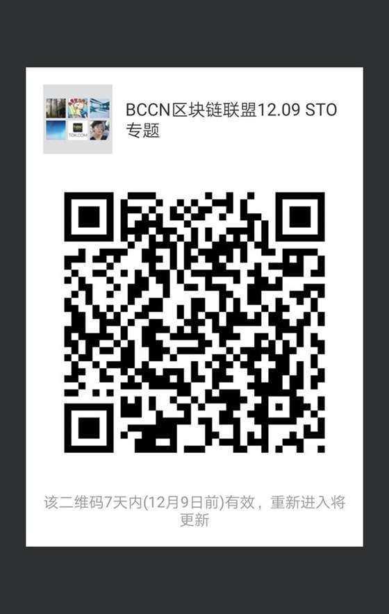 微信图片_20181202201830.png
