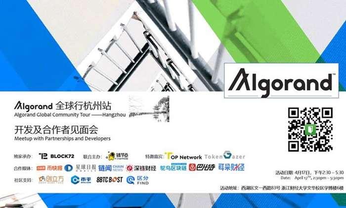 杭州横版海报大.png