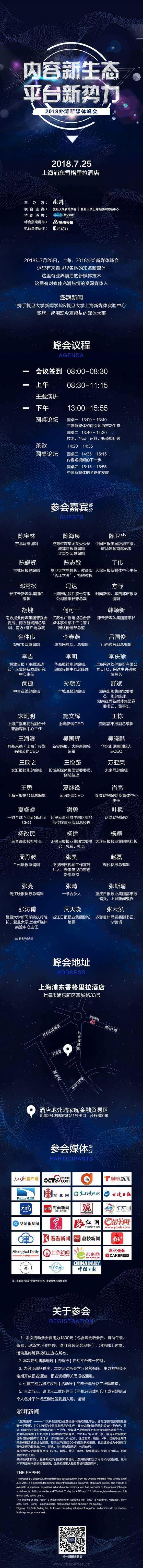 WeChat Image_20180720202421.jpg