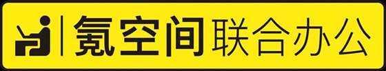 氪空间logo.png