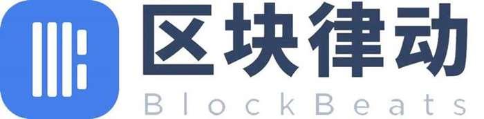 区块律动logo.jpg
