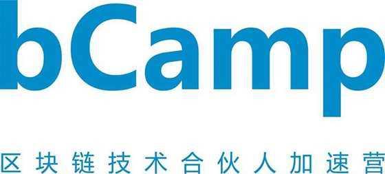 bCamp logo 加区块链技术合伙人加速营.jpg