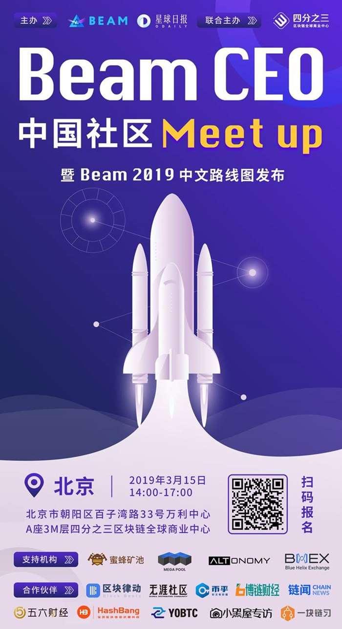 beam-kv海报-2.jpg