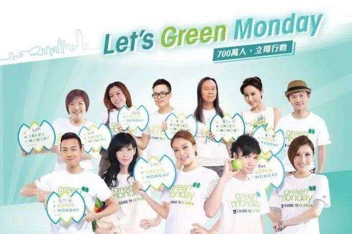 green monday.jpg
