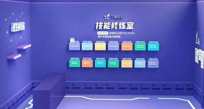 640 (5)_看图王.web.jpg