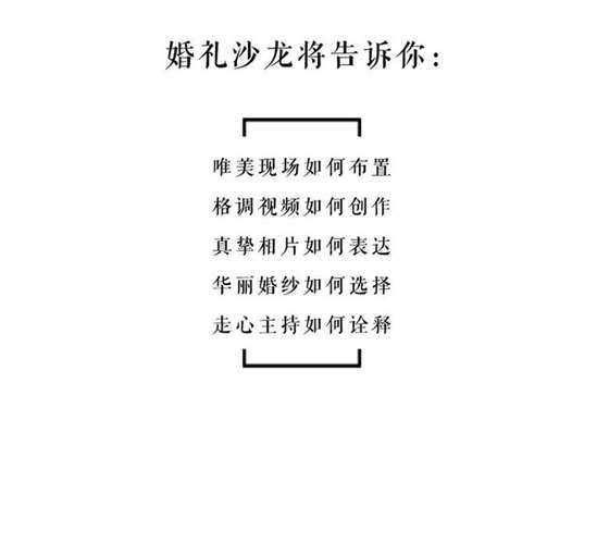 微信图片_20180702184916_02.gif