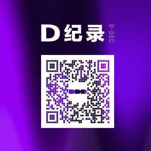 D-color-logo.png