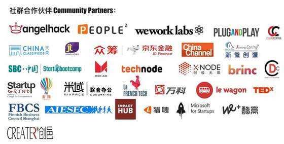 Community Partner3.png