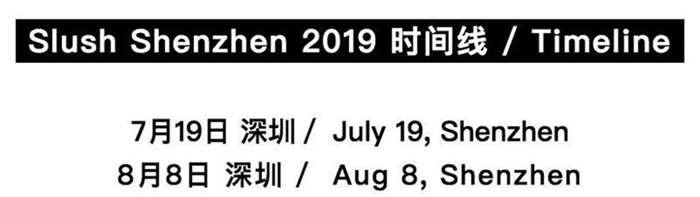 屏幕快照 2019-07-16 下午2.38.05.png